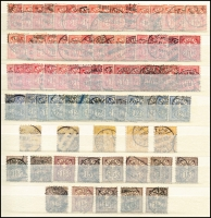 Lot 1831 [6 of 10]:1880s-1990s Accumulation in thin album with duplicated range of numeral issues, Postage Dues, 1900 UPU 5c (6), 10c (5), 25c (8), Shield and value in red issues, Telegraph issues, few early commems, etc. Generally fine. (100s)