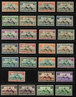Lot 992 [5 of 10]:Aircraft/Aeroplanes: from A to Y countries in 16 folders on c.500 Hagners (!!!) from Albania with 1925 Airs (7), 1930 Airs to 2f, 1950 Airs (6, 10l, 20l used), Comoros 1998-89 Aviation Pioneers (7, CTO), Denmark 1934 Airs (5, used), Guinea 1959 Airs (2 sets, MUH), Mozambique, New Guinea, New Zealand, USA, etc. Numerous M/Ss, se-tenant strips, blocks, etc, too many to mention plus range of countries with 'issued in excess of postal needs' sets & M/Ss (some CTO), Also SG Collect Aircraft on Stamps. (2009, 2nd edition, few pen notations noted & Michel Flugzeuge-Ganze Welt 2016). Mostly MUH. Generally very fine. Cat in excess of £2,500. 18.7kg (1,000s)