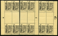 Lot 450 [5 of 5]:1974 Christmas 10c collection of Plate numbers 1-8 in gutter blocks of 4 complete (except for #2 left hand block) plus 35c Plate #3 left & right blocks. (17 blocks)
