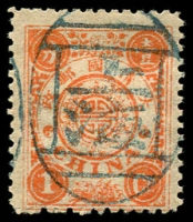 Lot 1393 [4 of 4]:1894 Dowager's Birthday 1ca reddish orange, 1897 '2/cents' on 3c Revenue (2, one with rounded corner) & Taiwan 1895 50ca vermilion. Cat £430+. (4)