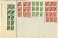 Lot 1396 [2 of 7]:German & Russian POs in China with German POs 1898 various to 50pf, 1901-19 with or without Lozenge wmk $½ (2), $1 (2), $1½ (3), $2½, Kiaochow incl various Yachts to $2½, Russian POs in China incl 1899-1908 selection to 3r (2), 1917 Opts various to '10 DOLLARS' plus many low values to 20c in multiples incl several marginal blocks of 10. (320+)