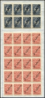 Lot 1396 [3 of 7]:German & Russian POs in China with German POs 1898 various to 50pf, 1901-19 with or without Lozenge wmk $½ (2), $1 (2), $1½ (3), $2½, Kiaochow incl various Yachts to $2½, Russian POs in China incl 1899-1908 selection to 3r (2), 1917 Opts various to '10 DOLLARS' plus many low values to 20c in multiples incl several marginal blocks of 10. (320+)