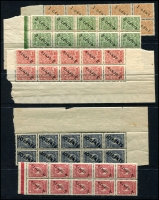 Lot 1396 [4 of 7]:German & Russian POs in China with German POs 1898 various to 50pf, 1901-19 with or without Lozenge wmk $½ (2), $1 (2), $1½ (3), $2½, Kiaochow incl various Yachts to $2½, Russian POs in China incl 1899-1908 selection to 3r (2), 1917 Opts various to '10 DOLLARS' plus many low values to 20c in multiples incl several marginal blocks of 10. (320+)