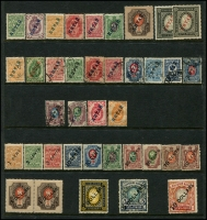 Lot 1396 [5 of 7]:German & Russian POs in China with German POs 1898 various to 50pf, 1901-19 with or without Lozenge wmk $½ (2), $1 (2), $1½ (3), $2½, Kiaochow incl various Yachts to $2½, Russian POs in China incl 1899-1908 selection to 3r (2), 1917 Opts various to '10 DOLLARS' plus many low values to 20c in multiples incl several marginal blocks of 10. (320+)