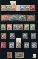 Lot 1396 [1 of 7]:German & Russian POs in China with German POs 1898 various to 50pf, 1901-19 with or without Lozenge wmk $½ (2), $1 (2), $1½ (3), $2½, Kiaochow incl various Yachts to $2½, Russian POs in China incl 1899-1908 selection to 3r (2), 1917 Opts various to '10 DOLLARS' plus many low values to 20c in multiples incl several marginal blocks of 10. (320+)