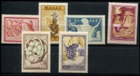 Lot 1693 [2 of 3]:1953 National Products set (7, MLH), 1961 Tourist Publicity (17, MUH), SG #706-12,850-66, Cat £175. (24)