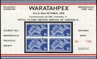 Lot 992 [5 of 8]:Philatelic Exhibitions 1932-2000s: in 64 page stockbook incl 1932 Invitation to 1932 5th Australian Philatelic Exhibition, WAPEX 1954, ANPEX 72, THEMEX 74, SYDPEX 80, ANPEX 82, WARATAHPEX 84, AUSIPEX 84, SOUTHPEX 86, AEROPEX 88, NORPEX 91, GENOVA 92, PACIFIC EXPLORER 2005, 2007 SAPC Congress cover in special SAPC folder signed by Arthur Bergen, 2017 Women in War M/S (2, both optd 'Brisbane Stamp & Coin Show' with gold cancels). Also selection of 'Lions' Christmas seals. Generally very fine. (c.100 items)
