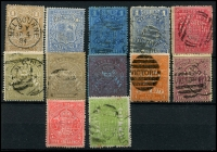 Lot 854 [2 of 2]:1884-96 Postal Fiscals Range incl 1d brown used, 6d (cleaned), 1/- blue/blue, 1/- blue/yellow, 1/6d, 3/- grey (2, shades) used, 3/- purple/blue (cleaned), 4/-, 5/- purple/yellow used, 5/- red (cleaned), 6/- green, 10/- green (thin). Most with postal cancels. Mixed condition. (13)