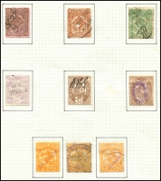 Lot 855 [3 of 5]:1884-96 Postal Fiscals Range incl 1d green (2, one opt Reprint) 1d blue, 1d brown (2, one opt Reprint), 6d blue (no gum), 1/- blue/yellow, 1/6d red (2), 2/- blue/green, 5/-purple/yellow (2), mauve, red (2, one on piece), green on piece, 10/- brown/pink (torn CTO?), 10/- brown, 10/- green, 15/- mauve, 15/- brown (2), £1 orange (3), 25/- pink, £1.10.0. (3, shades), £2 blue (2, shades), 45/- pale violet. Mixed condition, mainly fiscal cancels. (36)