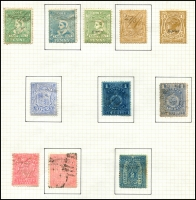 Lot 855 [5 of 5]:1884-96 Postal Fiscals Range incl 1d green (2, one opt Reprint) 1d blue, 1d brown (2, one opt Reprint), 6d blue (no gum), 1/- blue/yellow, 1/6d red (2), 2/- blue/green, 5/-purple/yellow (2), mauve, red (2, one on piece), green on piece, 10/- brown/pink (torn CTO?), 10/- brown, 10/- green, 15/- mauve, 15/- brown (2), £1 orange (3), 25/- pink, £1.10.0. (3, shades), £2 blue (2, shades), 45/- pale violet. Mixed condition, mainly fiscal cancels. (36)