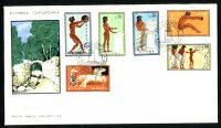 Lot 18129 [2 of 2]:1960 Olympics set on illustrated FDCs (2) unaddressed.