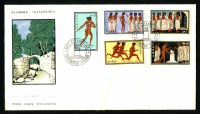 Lot 18129 [1 of 2]:1960 Olympics set on illustrated FDCs (2) unaddressed.