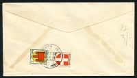 Lot 16906 [2 of 2]:1951 National Relief Fund SG #1116 12f+4f Surcouf, tied to illustrated FDC by SAINT MALO cds 2 JUIN 1951, unaddressed.
