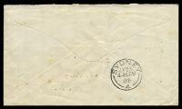 Lot 3564 [2 of 2]:1898 commercial cover to Sydney with 2½d blue (SG 43) affixed but not cancelled and fine backstamp Sydney JY25/98.