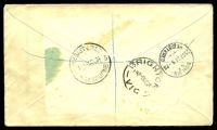 Lot 20269 [2 of 2]:1934 Registered cover to Dunedin with 4d violet KGV tied by Wellington cds 20SE 34 with boxed 'AWAY FROM H[OME]/NOTICE LEF[T]