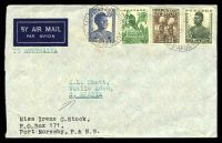 Lot 15177 [1 of 2]:1955 Commercial Airmail cover to Aden via Australia with fine Aden GPO cds 20 MY 55 on reverse.