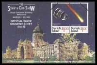 Lot 13:Australia - Exhibition: 1985 Stamp & Coin Show M/S for March Show with Norfolk Island Halley's Comet issue depicted over Exhibition Buildings.