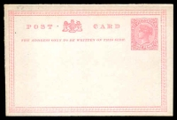 Lot 8672:1885 New Stamp, New Heading and Border Stieg #P7a 1d rose on white stock.