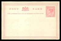 Lot 8673:1885 New Stamp, New Heading and New Border Stieg #P7b 1d rose on cream.
