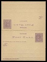 Lot 8674:1885 QV 1d+1d Violet Reply Card Stieg #P8 Optd Stamp Duty Type 1.