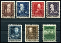 Lot 3166:1948 80th Anniversary of Association of Creative Artists SG #1145-51
