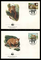 Lot 15660 [2 of 3]:1983 Jaguar SG #756-9 MUH set on WWF pages giving details of this threaten species comes together with set on WWF illustrated FDCs, unaddressed nice lot.