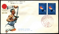 Lot 3241:1964 Tokyo Olympics 5y pair tied to illustrated FDC by special cancel 9 Sep 1964, unaddressed.