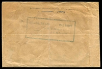 Lot 3976 [2 of 2]:1936 Tin Can Mail cover to Australia with multitude of handstamps cancelled Niuafoou Jul21 1936.