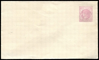 Lot 8701:1885-86 2d Red Violet on Laid Paper Stieg #B5c size c, knife T7