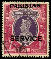 Lot 13786:1947 KGVI Overprints: SG #O13 10r purple & claret.