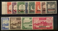 Lot 13787 [2 of 2]:1948-54: SG #O14-26 Overprint set. (13)