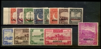 Lot 13787 [1 of 2]:1948-54: SG #O14-26 Overprint set. (13)