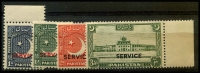 Lot 13788 [2 of 2]:1949: SG #O27-31 Overprint set. (5)