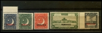 Lot 13788 [1 of 2]:1949: SG #O27-31 Overprint set. (5)