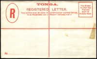 Lot 21529 [1 of 2]:1892 HG #4 4d red on white, some adhesion on front at left and on back flap o/wise fine.
