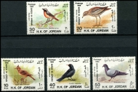 Lot 11 [2 of 2]:Birds - Jordan: SG #1552-57
