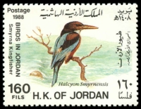 Lot 11 [1 of 2]:Birds - Jordan: SG #1552-57