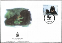 Lot 9:WWF - Laos: 1994 Sun Bear set, tied to illustrated 