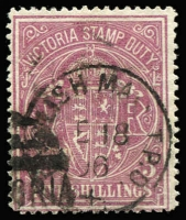 Lot 1599:1884-96 Stamp Duty Typo 2nd V/Crown Perf 12½ SG #270