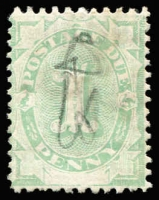 Lot 475:1902 Converted NSW Plates 1d emerald P11x11.5 BW #D5, pen cancelled, Cat $200.