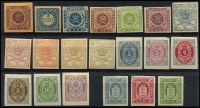 Lot 1220 [2 of 2]:Imperforate Reprints comprising 1851 2 RBS & 4 RBS, 1854 set, 1864 set, 1870-71 set & 1871 Officials, all without gum. (20)