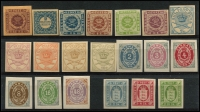 Lot 1220 [1 of 2]:Imperforate Reprints comprising 1851 2 RBS & 4 RBS, 1854 set, 1864 set, 1870-71 set & 1871 Officials, all without gum. (20)