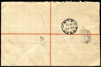 Lot 759 [2 of 2]:Wrightville (1): Tatts Registration Envelope with two largely discernible strikes of 'WRIGHTVILLE/FE10/01/NSW' cds.  PO 6/9/1897; TO 3/10/1931; closed 27/10/1933.