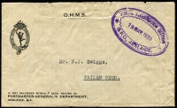 Lot 943 [1 of 2]:1939 (May 19) PMG's Department OHMS stampless cover to Tailem Bend (backstamp) with very fine strike of Type #CROb oval double-ring 'POSTAL INVESTIGATION SECTION/19MAY1939/GPO ADELAIDE' 52x32mm handstamp in violet, ornamental telegram forms advertising on flap, minor opening blemishes. Scarce.