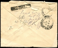 "Lot 1218 [2 of 2]:'Received Open' Handstamp 1907 (Sep 3) registered letter from East Melbourne to Hobart with boxed 'RECEIVED OPEN' handstamps on front & on reverse, re-sealed with postage stamp selvedge, postal official's notation ""Recd Torn, GPO Melb RK"" in pencil & witnessed ""GED, 4-9-07"" in ink."