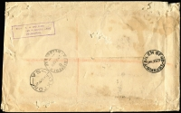 Lot 343 [2 of 2]:3d Blue Die Ia Type B and 1d green strip of 3 tied by weak Collins St/Melbourne cds on 1927 (Sep) registered printed matter cover to Loxton (SA), Tailem Bend & Loxton backstamps, edge faults.