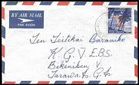 Lot 1204 [1 of 2]:Early 1970s cover to King George V EBS School in Bikenibeu, Kiribati with Overprinted 5c Anibare Bay tied by 'REPUBLIC OF NAURU/CENTRAL PACIFIC' cds (dateline not clear). Very scarce origin/destination mail.