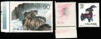 Lot 1186 [1 of 2]:1989-91 Offset Group comprising [1] 1989 90f Mt Huashan with part Frontal offset in left margin; [1] 1991 20f Year of the Sheep Kiss print; [3] 1992 50f Year of the Monkey with Partial offset on reverse; fresh MUH.