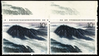 Lot 1386:1989 Mount Huashan 10f SG #3624 pair from top of the sheet with part Frontal offset in upper margin, MUH.