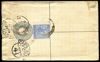 Lot 1706 [2 of 4]:1894 (Dec 10) uprated 2a6p on 4a6p Envelope to Royal Asiatic Society, with fine boxed 'MRUTTINJAYAN AGARAM' & 'PARVATIPUR' registration handstamps in black, London arrival handstamp on face; also 1901 (Oct 10) uprated Registration Envelope from Bangalore to London; both covers with 'AR' handstamps in violet, small blemishes. (2)